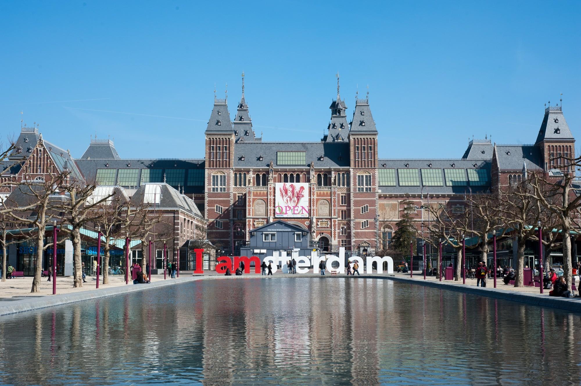 Favori Rijksmuseum, musée connecté et numérisé - Innovant.fr IY66